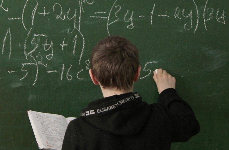 70% dos alunos brasileiros de 15 anos não sabem o básico de Matemática: https://t.co/yQUqmDmlE5 #pisa2016 https://t.co/G0s4tHSHb1