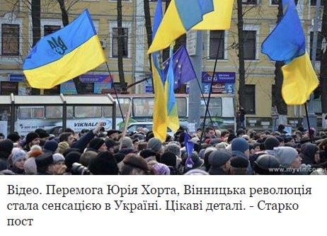 """Квартира Лещенко: """"Я считаю """"Украинскую правду"""" слишком знаковым СМИ, чтобы переводить проверки займов в формат допросов"""", - Луценко - Цензор.НЕТ 7072"""