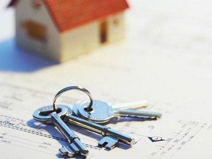 Обращение взыскания на имущество находящееся в долевой собственности