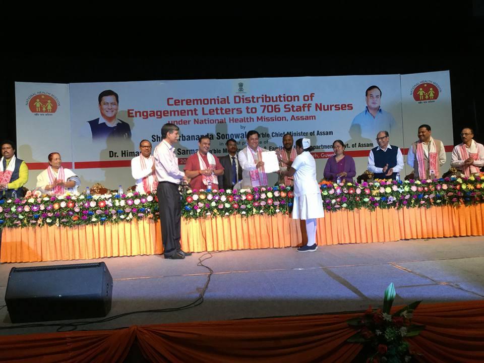 G Plus On Twitter CM Sarbanandsonwal Health Minister Dr