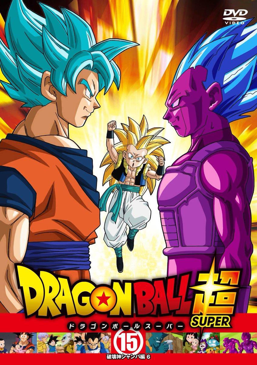 dragon ball super assistir online séries online hd