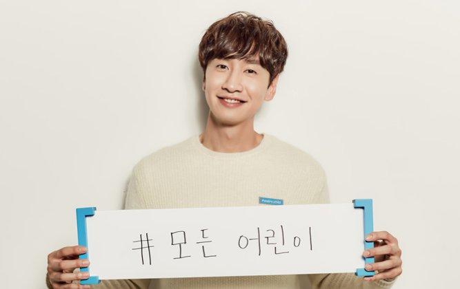 Imagini pentru Lee Kwang Soo joins UNICEF