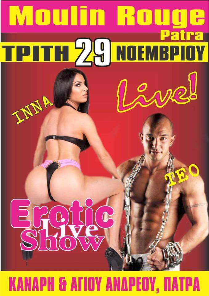 Live friday night sex shows Exaggerate