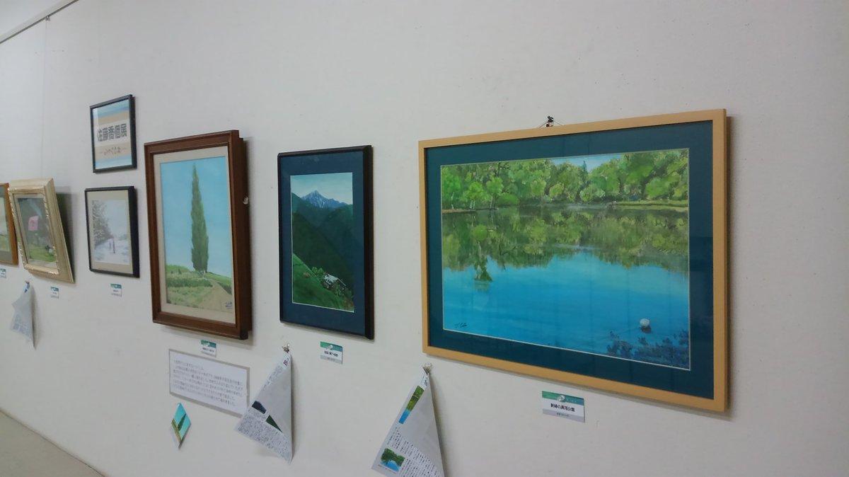 上富良野の画家・佐藤喬さんの個展