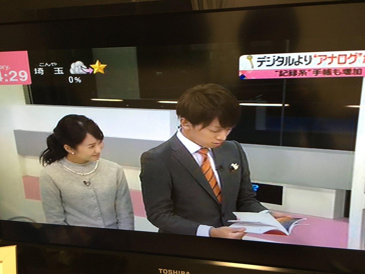 絶景手帳が日本テレビ『news every.』にて紹介されました〜!!2017年版もパワーアップしてので、ぜひお試しくだされ〜^^  https://t.co/KNCG9N8Qpn #tabippo https://t.co/8ktBoYnCur