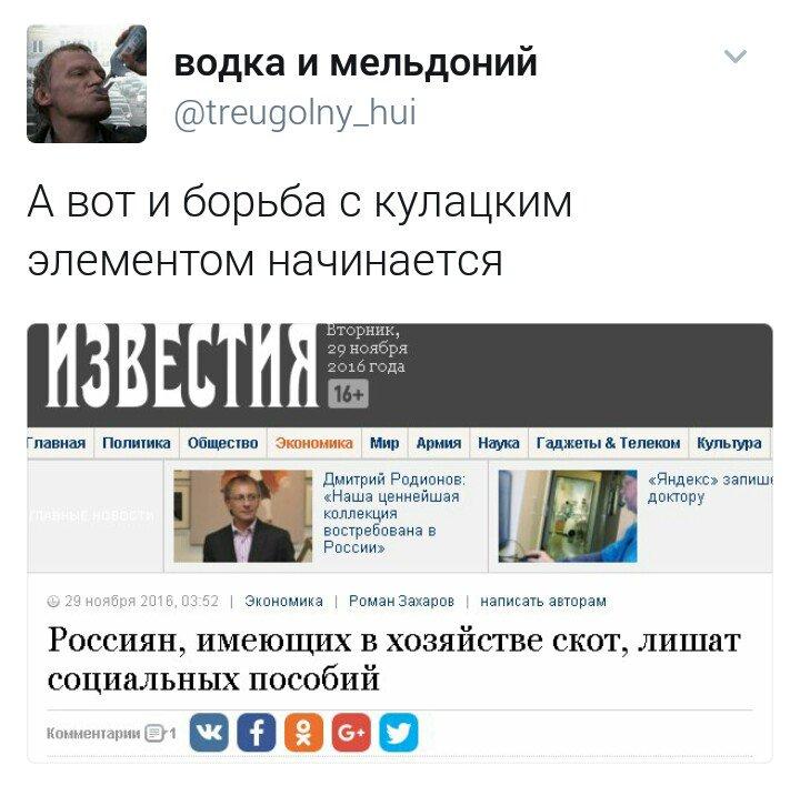 Отмена антироссийских санкций станет победой Москвы, - глава МИД Франции Эро - Цензор.НЕТ 9062