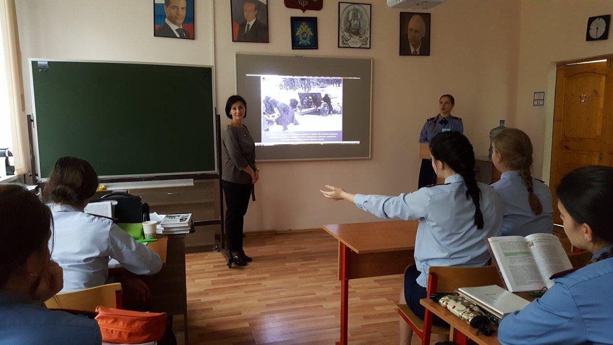 Урок презентация гоголь шинель