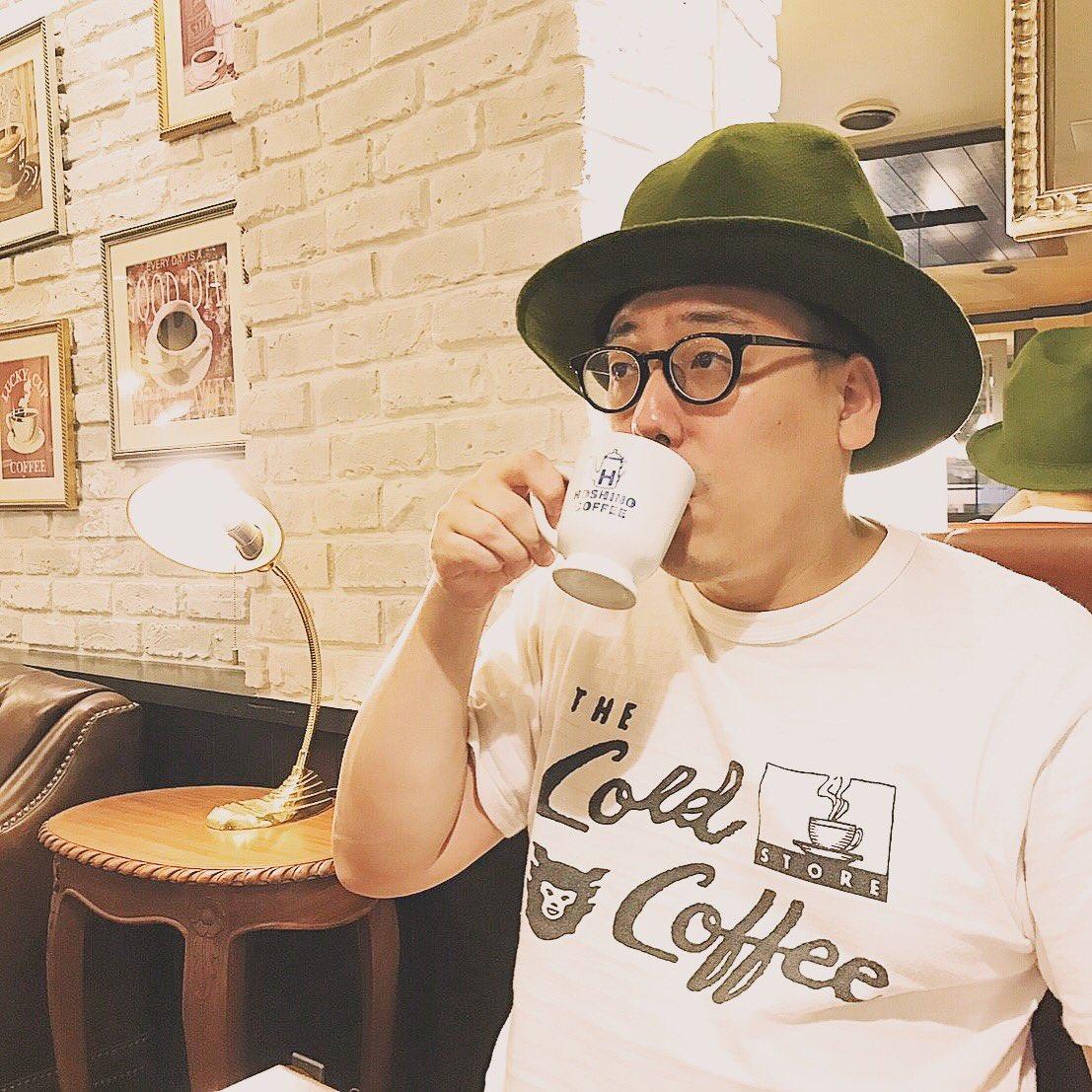 マツコの知らない世界ご覧いただきありがとうございました! マツコさんと2人でお茶できたという喜びを噛みしめておりました! 皆さまもぜひレトロ珈琲チェーン、そしてコーヒーを好きになって頂ければ嬉しいです! #マツコの知らない世界 https://t.co/MlJEpWYSsA