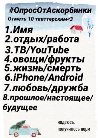 ютуб андроид 2