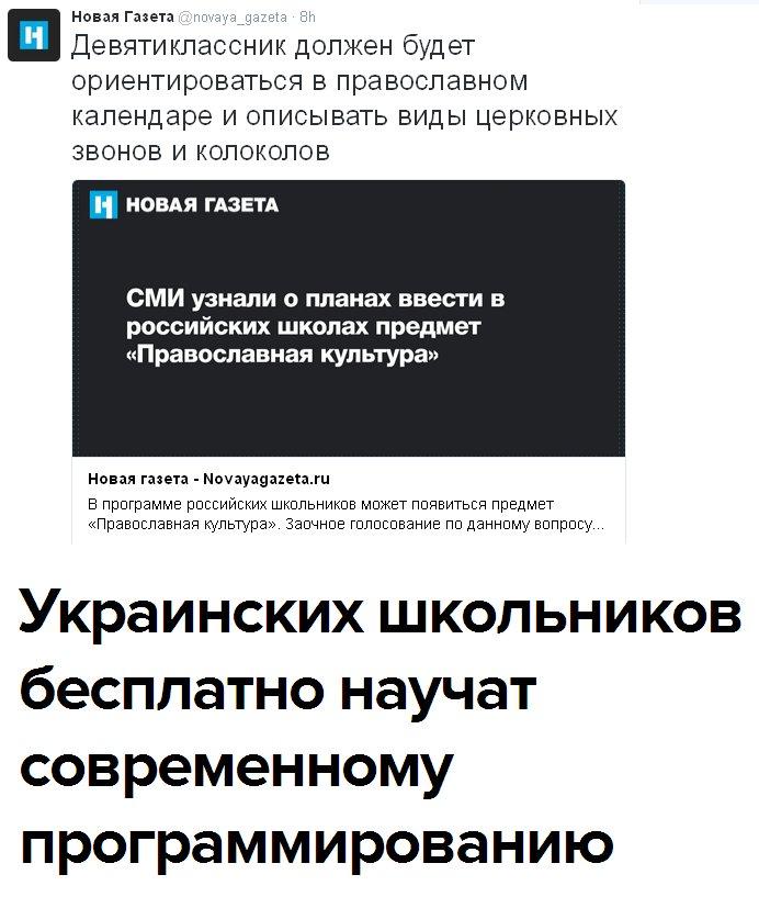 Безвизовый режим у нас должен быть с Европой, а визовый режим, без всяких исключений - с Россией, - Турчинов - Цензор.НЕТ 1463