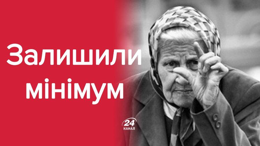 Гройсман должен остудить горячие головы тех, кто провоцирует протесты промышленников, - глава Сумской ОГА - Цензор.НЕТ 8103