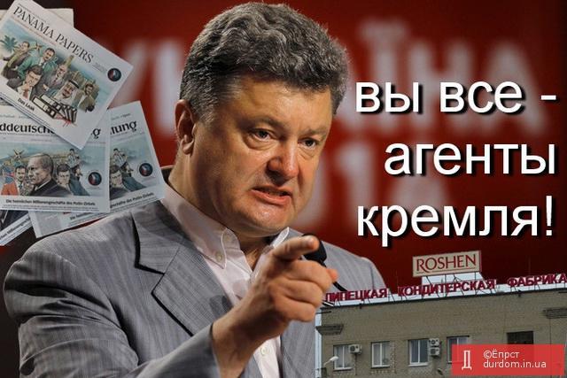 Судья Белоцерковец, выносивший постановление об обыске у Рысенко, является фигурантом расследований Харьковского антикоррупционного центра, - Гриценко - Цензор.НЕТ 1686