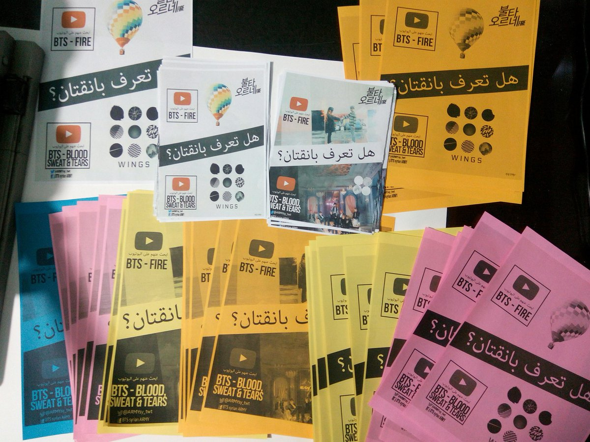 هدية تذكارية اختيار البيع المسبق منتجات Bts في سوريا Dsvdedommel Com