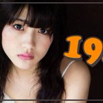 Image for the Tweet beginning: 6月12日火曜日 乃木坂46の 若月佑美 が19:00をお知らせします。 #若月佑美
