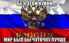 Им нужно будет отдать Крым, чтоб не потерять Москву, - Ислямов - Цензор.НЕТ 5129