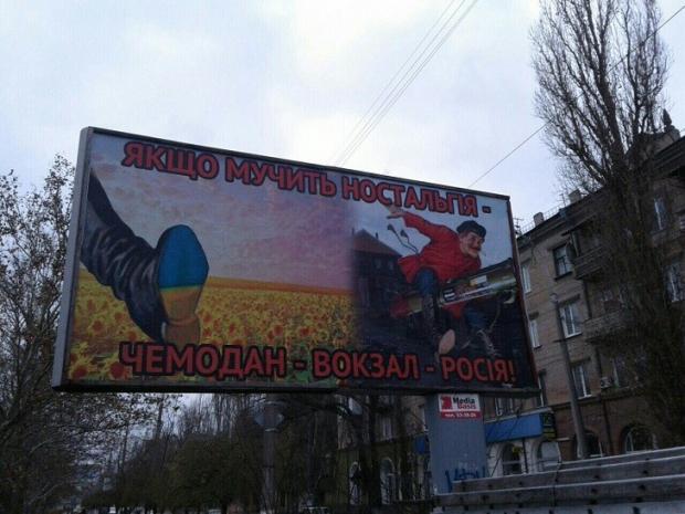"""Из офиса Медведчука в центре Киева эвакуируют людей: готовятся к погромам, - """"Громадське радіо"""" - Цензор.НЕТ 2299"""