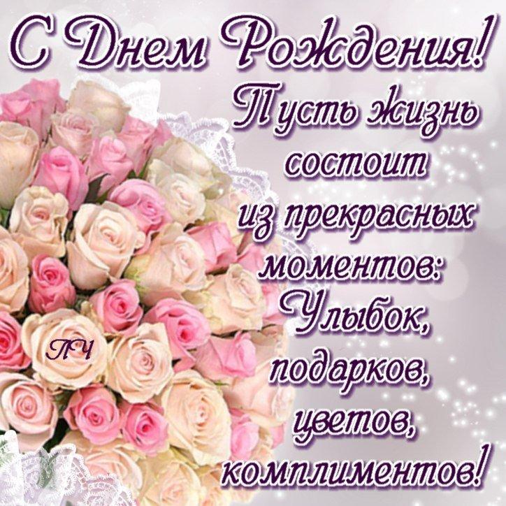 nayti-rozhdeniya-zhenshine-porno-onlayn-russkaya-milaya-bryunetka