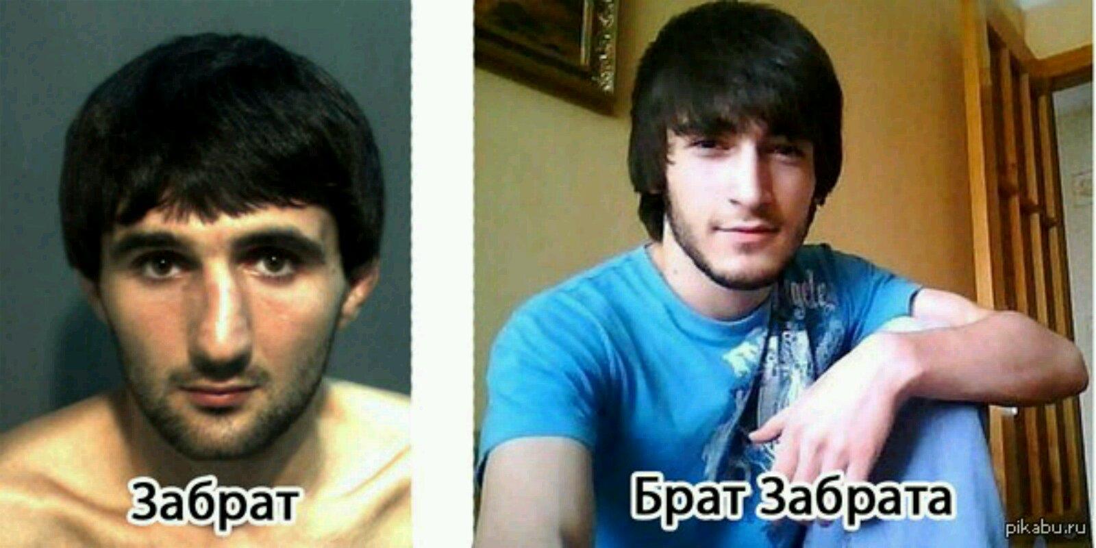 Секс кавказца с русским, Кавказское порно онлайн, кавказские девушки на 24 видео 24 фотография