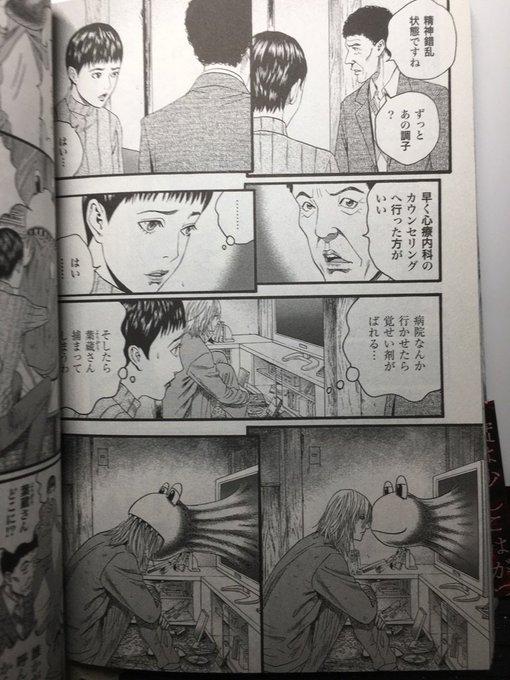 古屋兎丸 (@usamarus2001) さんの漫画