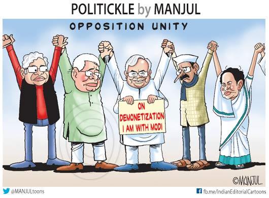 opposition unity cartoon के लिए इमेज परिणाम