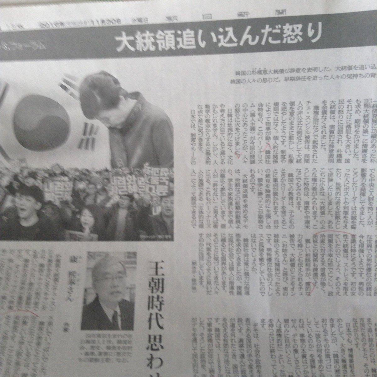 """金子民造 on Twitter: """"1130:朝..."""