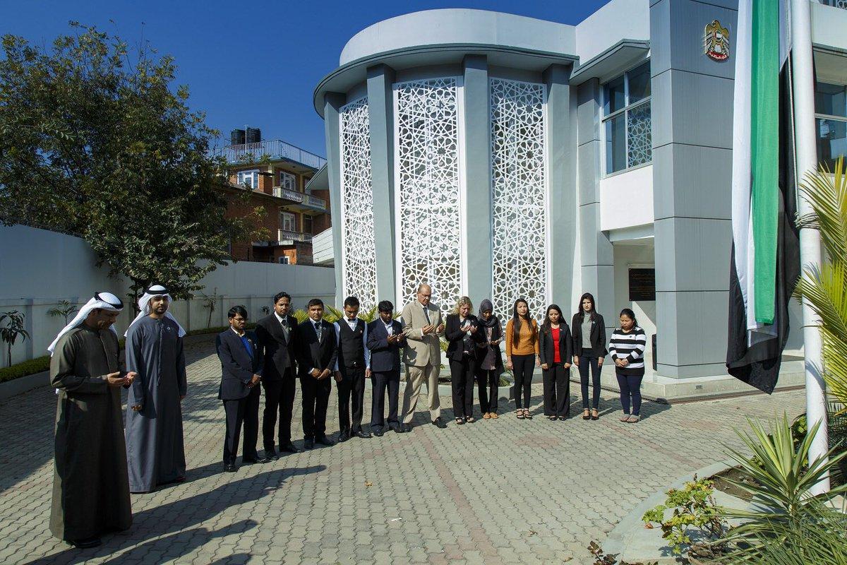 UAE Embassy Nepal on Twitter: