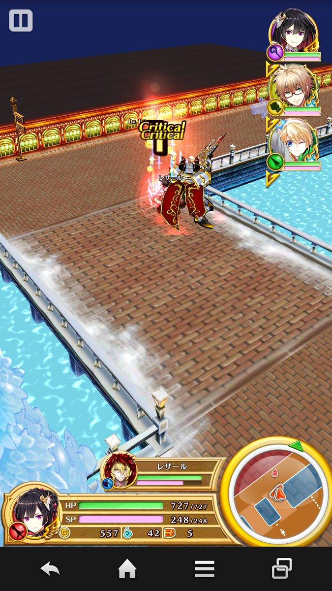 【白猫】クリスマスカレン(剣)のステータス&スキル性能情報!即死回避エナバリ搭載、クリスマス仕様ファフナーがビームも撃てるように!【プロジェクト】