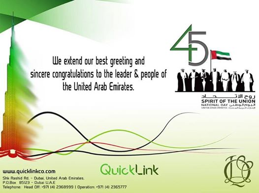 Qlstore on twitter 45 uae national day greetings uae dubai 1209 am 30 nov 2016 from dubai united arab emirates m4hsunfo