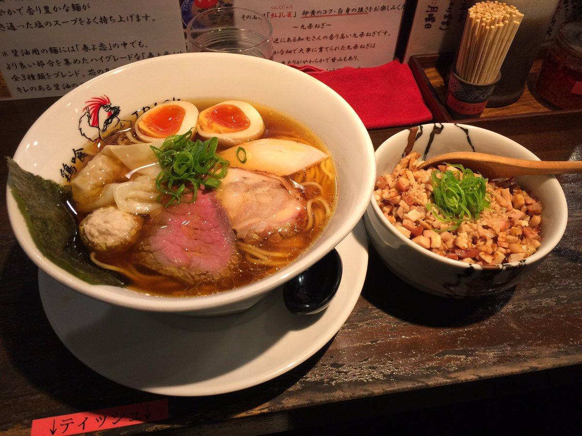 特製醤油大と鶏チャーシュー丼、美味い!!( ゚д゚)クワッ https://t.co/1KKgN9Yiam