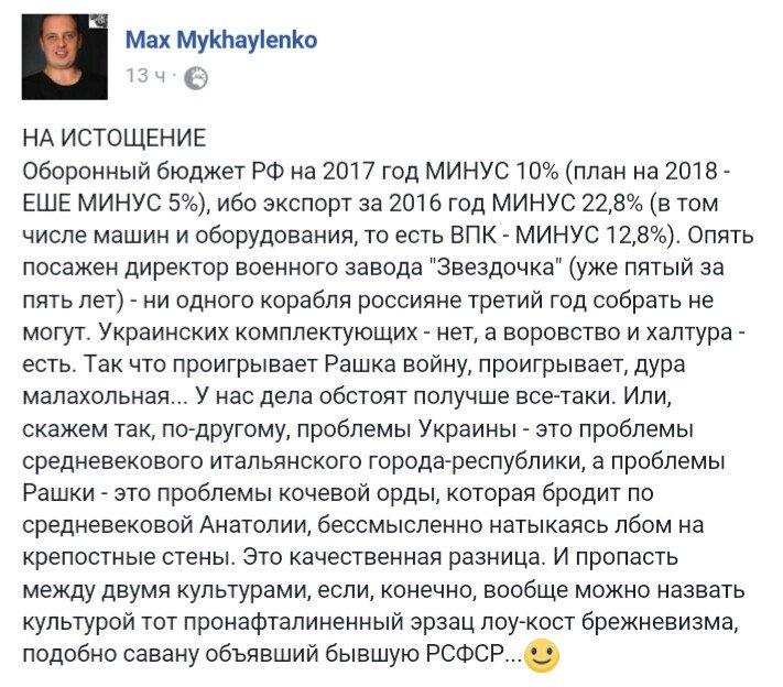 """В штаб-квартире НАТО открылся """"День оборонной промышленности Украины"""" - Цензор.НЕТ 7873"""
