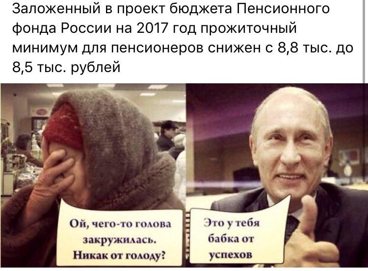 Суд в Петербурге зарегистрировал иск о запрете Facebook в России - Цензор.НЕТ 8394