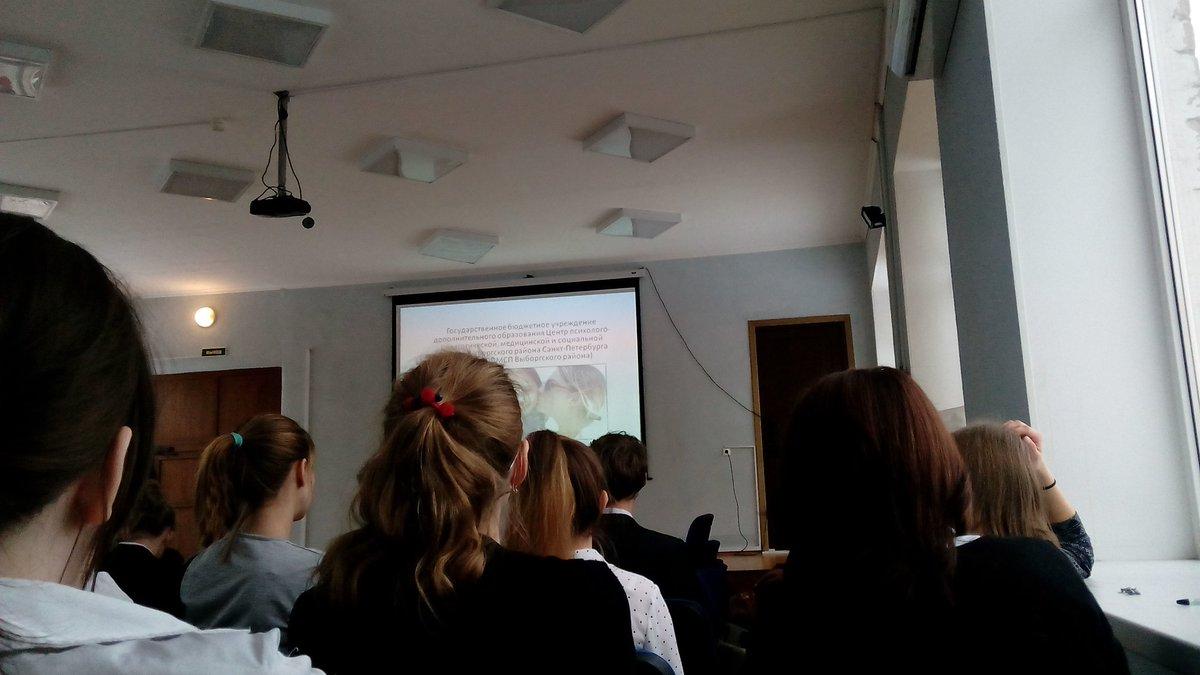 Презентация про вич