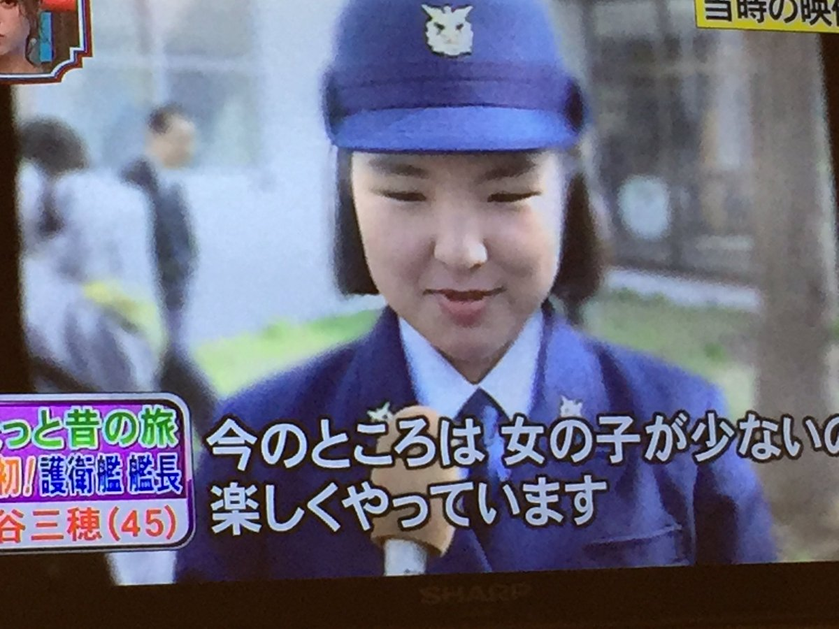 "林 志行 on Twitter: ""【護衛艦..."
