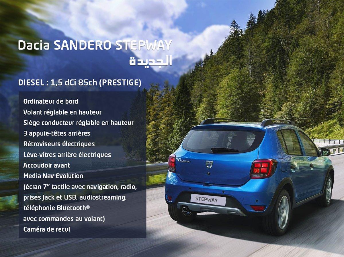 Dacia Maroc on Twitter: