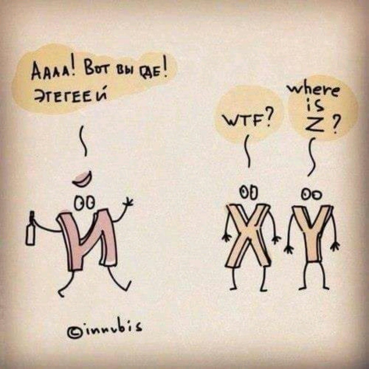 Никогда не устану смеяться с этой картинки :) https://t.co/1o0iUShvjb
