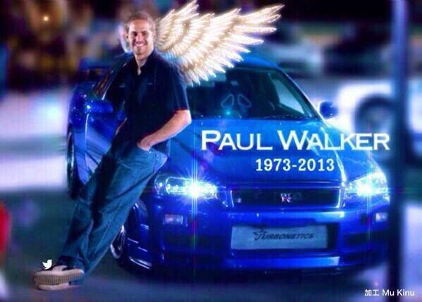 命日 ポール ウォーカー