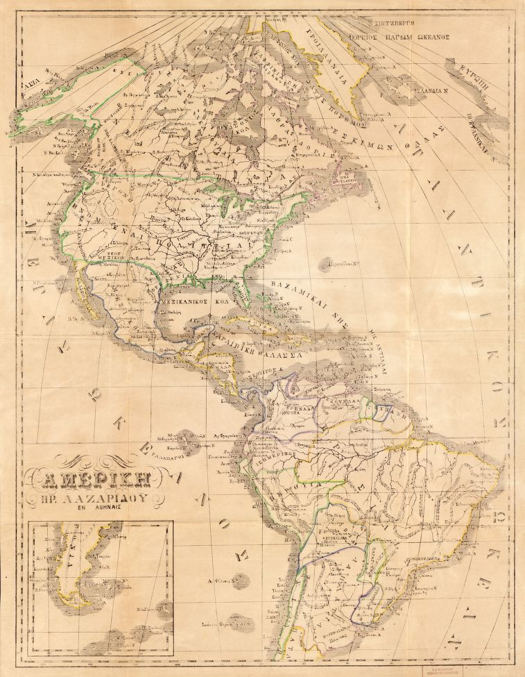 Check out this #Greek map of the western hemisphere created in 1860!  https://t.co/x4M2Y5aTbe https://t.co/zcuCsGbBEo