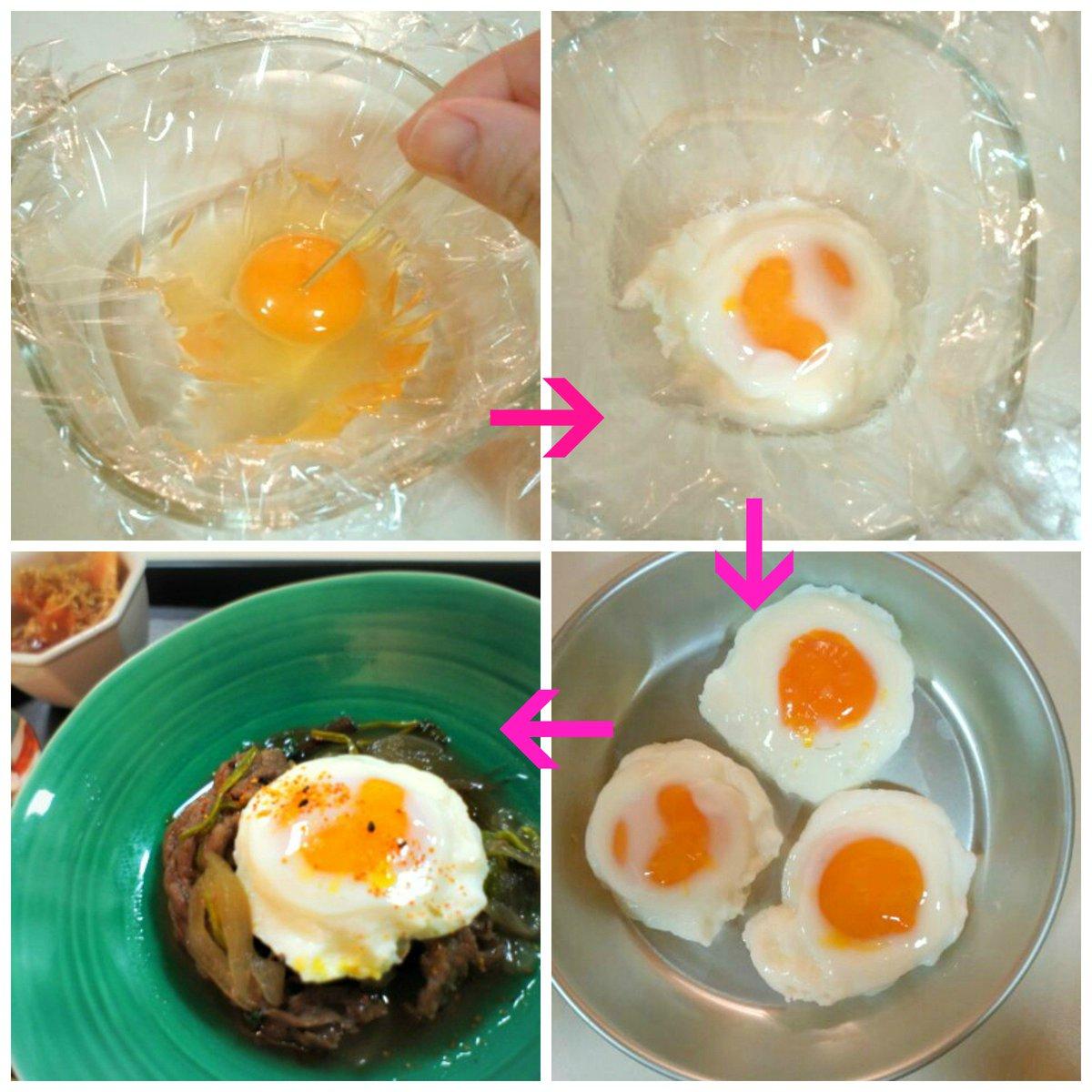 卵 レンジ 温泉