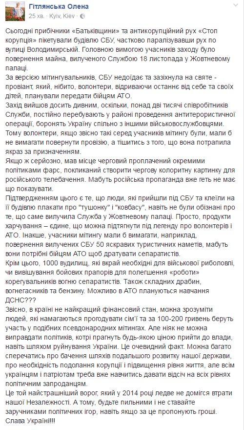 Российские пограничники заявили о задержании двух украинских военных в Ростовской области - Цензор.НЕТ 9756
