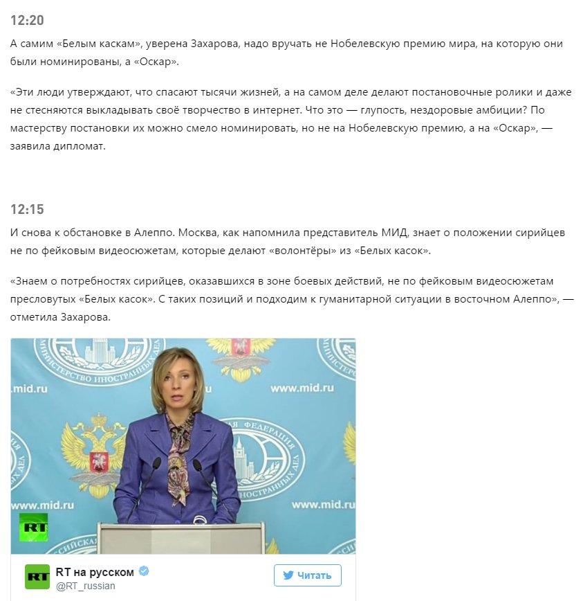 """""""Необъявленная война Путина"""": Bellingcat предоставил доказательства артобстрелов Украины с территории России летом 2014 года - Цензор.НЕТ 8305"""