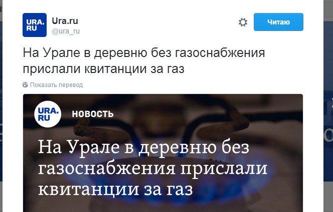Суд в Петербурге зарегистрировал иск о запрете Facebook в России - Цензор.НЕТ 6801