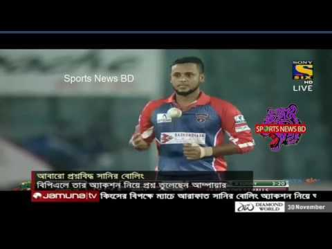 ... !BPL News। Bangladesh Cricket… t.co/Xewh6Rzgld t.co/GkyL3SObC1