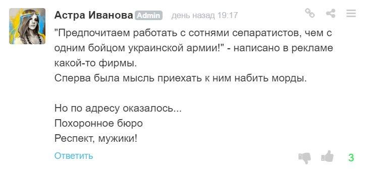 Ответный удар Украины на атаку РФ может стать новым витком агрессии, но его нужно будет сделать, - Тука - Цензор.НЕТ 5698