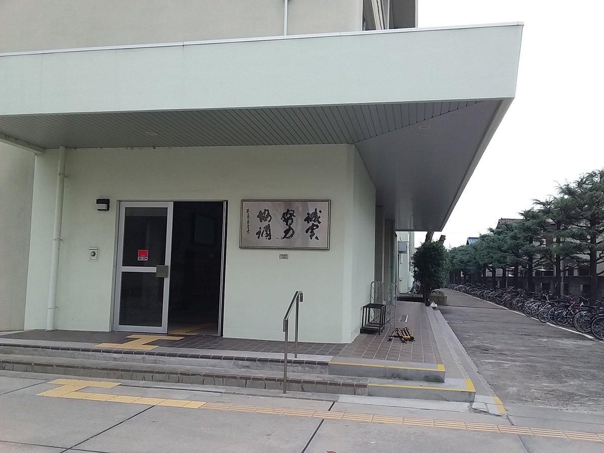 花園 高校 府立 大阪 令和2年度 大阪府公立高校受験