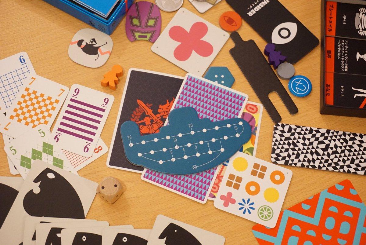 ボードゲームデザインアドベントカレンダー #bgdac 1日目の記事、弊社オインクゲームズのコンポーネントデザインについて書きました! https://t.co/jp7pP69cnh https://t.co/uWT0sSAhZc