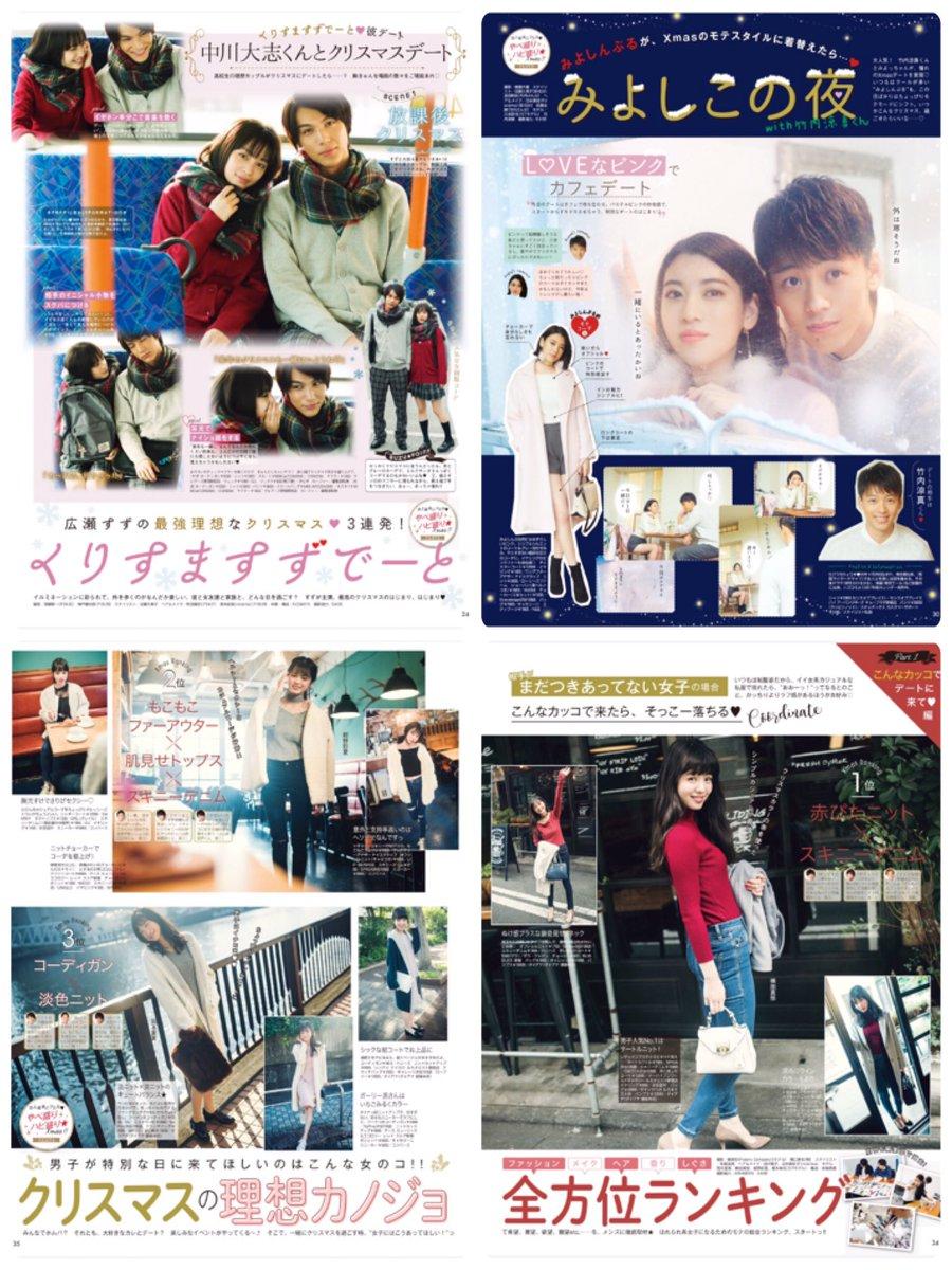 岡本夏美さんの画像その5