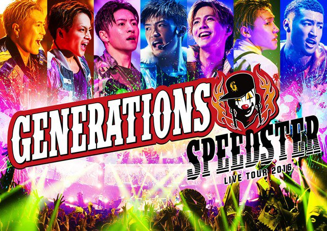 MTV NEWS | GENERATIONS、アリーナツアー映像作品のティザー公開 https://t.co/u9aivTJSGK @generationsfext #GENERATIONS #SPEEDSTER https://t.co/BiY0WqrGZJ