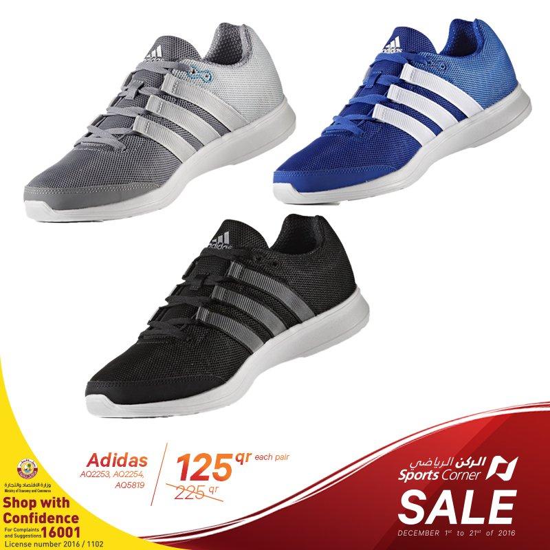 Adidas Outlet Doha Qatar