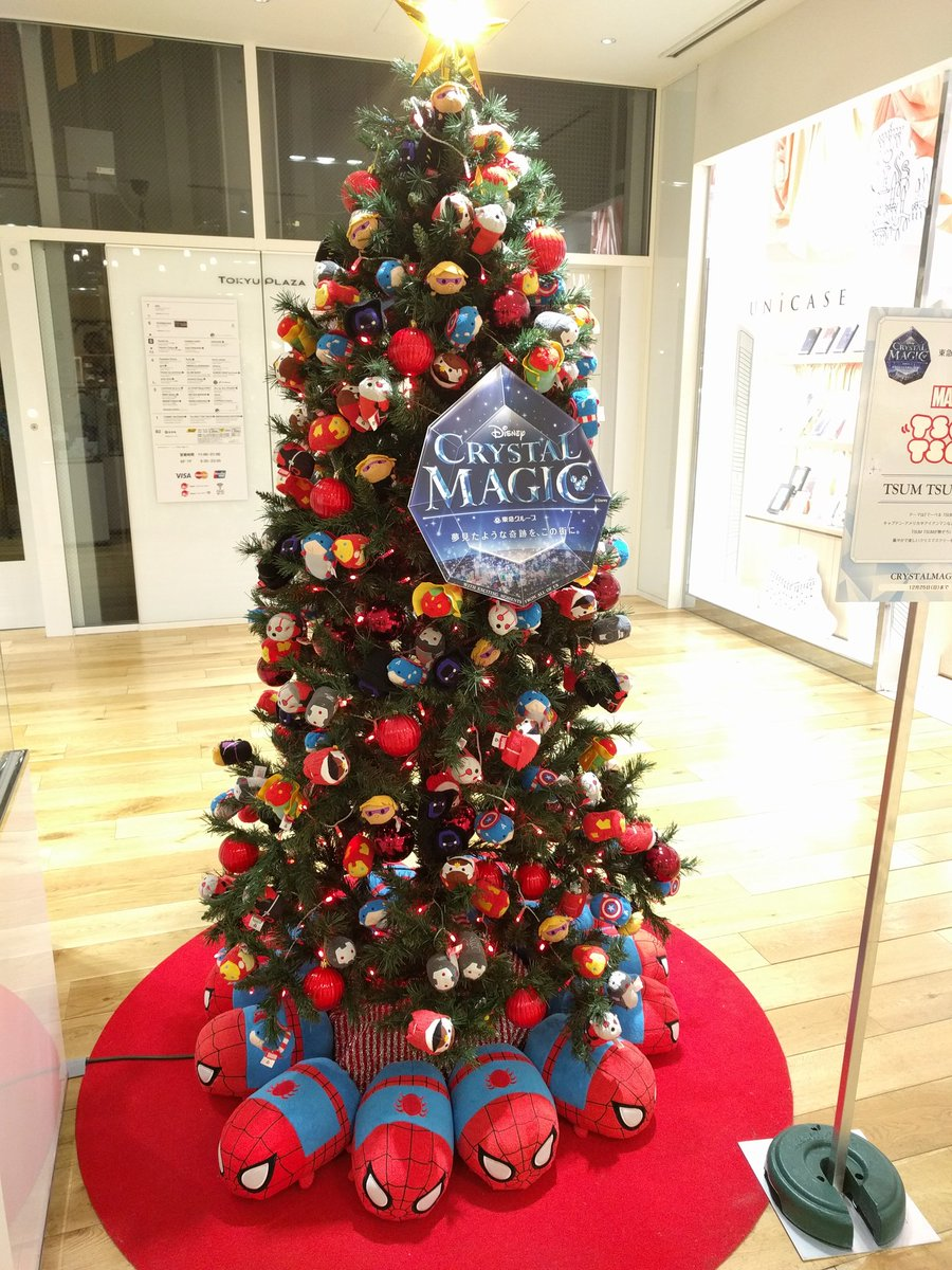Marvel Christmas Tree.Gintoki23 On Twitter There S A Christmas Tree Here