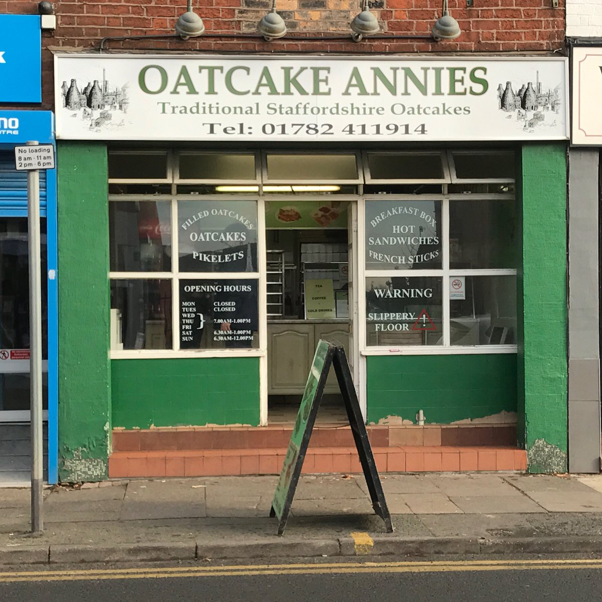 Annie, are you oatcake? https://t.co/694YVxFe3x